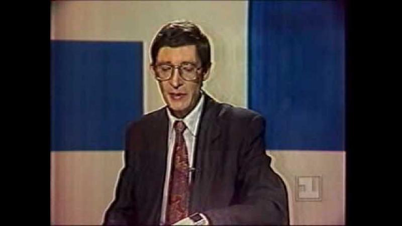 Новости 1 канала 6 02 1992 М Осокин кричит за кадром
