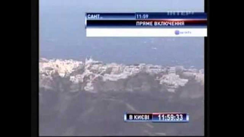 Часы и новости на Интер (Украина) (запись 2008 год)