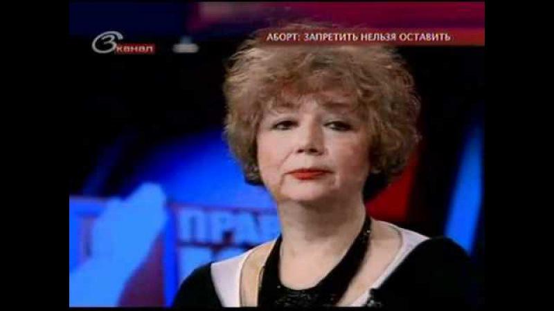 М. Арбатова: При Сталине из-за абортов расстреляли 500 тысяч женщин