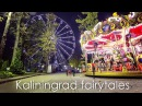 Kaliningrad fairytales - Night timelapse hyperlapse (Калининград ночью)
