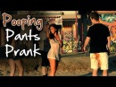 Pooping Pants Prank!