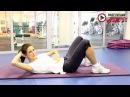 Видеоурок: Как подтянуть живот. Упражнения для идеального пресса