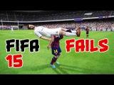 FIFA 2015 FAILS COMPILATION - ФИФА 15 ПОДБОРКА ПРИКОЛОВ funny bugs and glitches