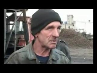 __Угарный_прикол_про_пьяного_шахтера___