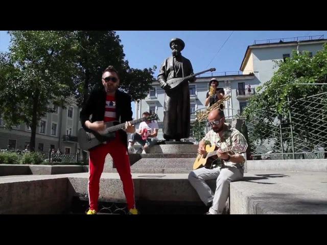 Ленинград Почём звонят колокола