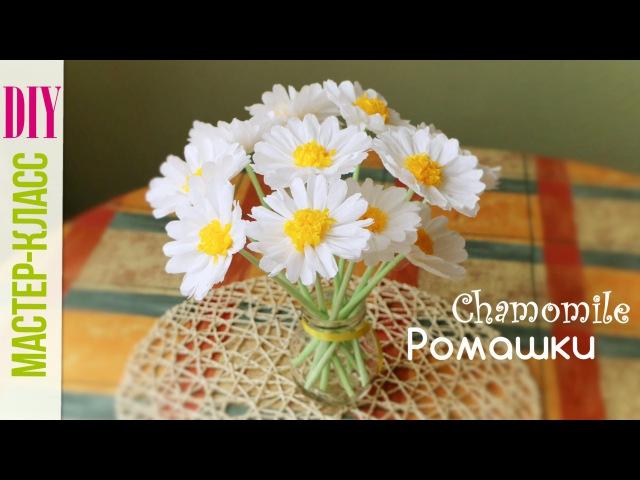 Ромашки из Бумаги Своими Руками/ Chamomile of crepe paper Tutorial / DIY цветы ✿ NataliDoma