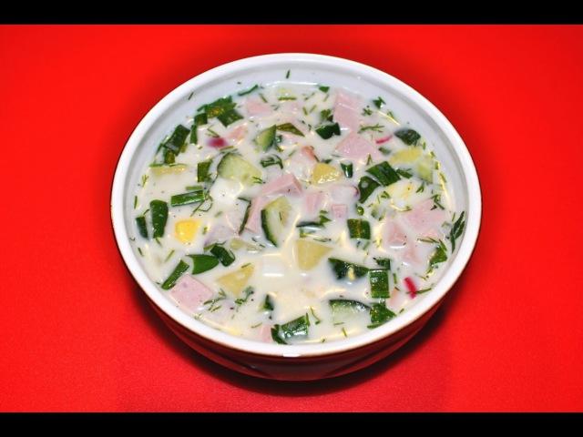 Khimku Quiz, 14.12.18. Вопрос № 84. Рецепты ЭТОГО супа появились ещё в конце XVIII века. Помимо классической, в качестве жидкой основы супа используют продукты молочная сыворотка, пиво, разбавленный уксус, кефир, берёзовый квас, айран, минеральная вода,