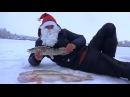 Рыбалка зимой от Михалыча. Ловля щуки на жерлицы