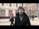 Вася Обломов - Я шагаю по Москве