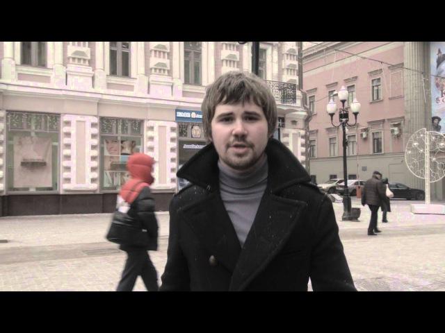 Вася Обломов Я шагаю по Москве