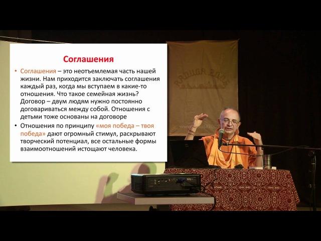 2011.10.29. СЕМЬ НАВЫКОВ ... 8 часть - Рига, Латвия