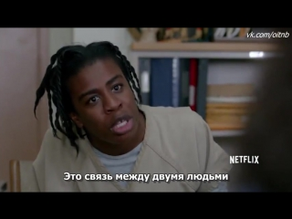 Orange Is The New Black: It's not just sex! It's love! (c) Crazy Eyes xD