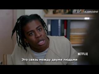 Orange Is The New Black: It's not just sex! It's love! (c) Crazy Eyes xD