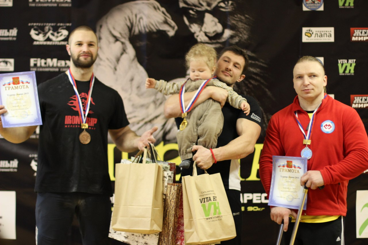 LEFTY 2015, Armwrestling tournament in Moscow