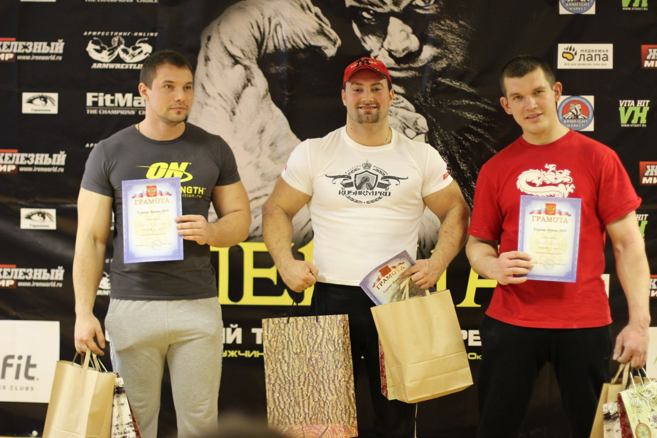 +90kg podium: 1. Anton Kudinov 2. Vladimir Levushkin 3. Sergey Tokarev -  LEFTY 2015, Armwrestling tournament in Moscow