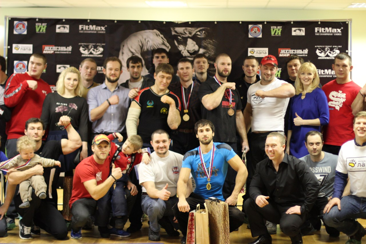 Group Photo: LEFTY 2015 - Armwrestling tournament in Moscow