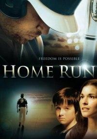 Home Run ()