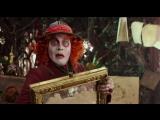 Алиса в Зазеркалье (2016) дублированный трейлер
