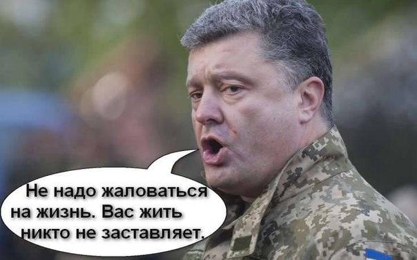 Обстановка на Донецком направлении продолжает ухудшаться: боевики применяют танки и тяжелые минометы, - спикер АТО - Цензор.НЕТ 347