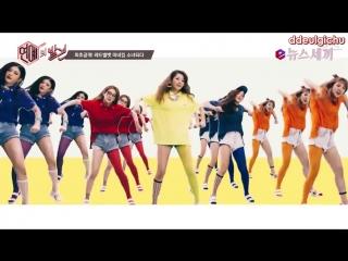 [2015.09.09] Red Velvet - Dumb Dumb (MV Behind the Scenes)