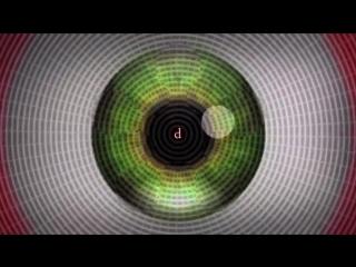 Оптическая иллюзия — галлюциногенные эффекты