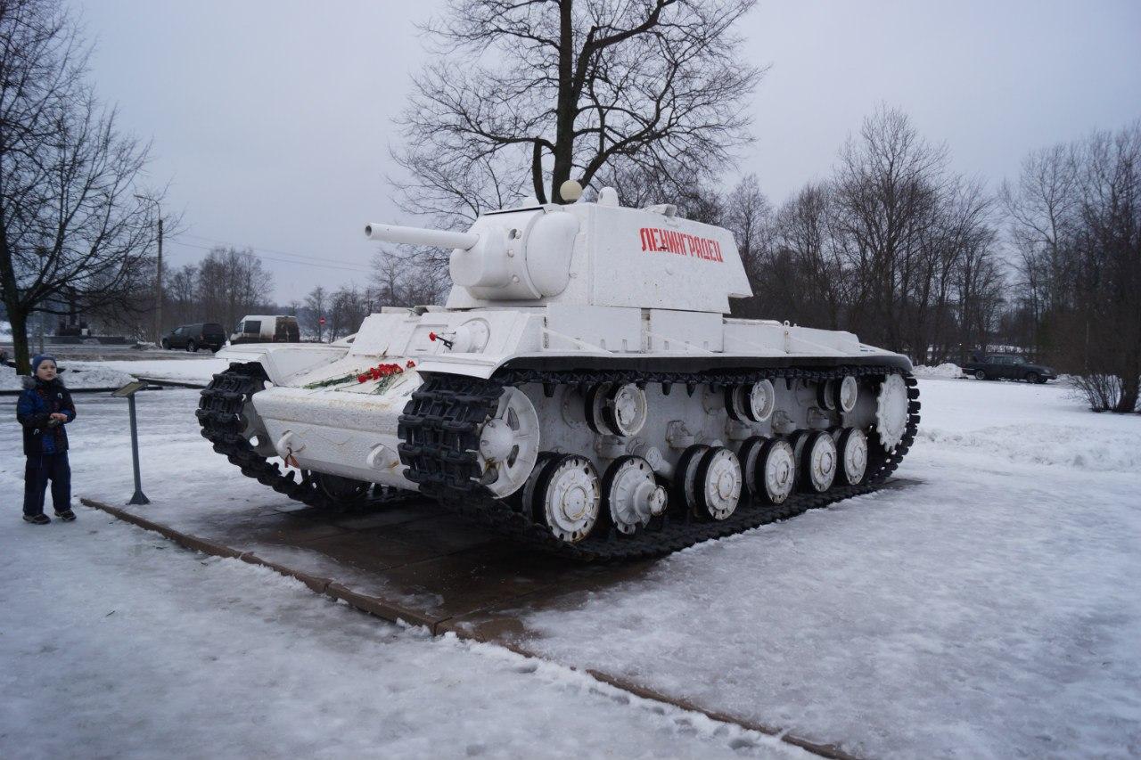 В память о прорыве блокады Ленинграда...Поездка по местам боев.
