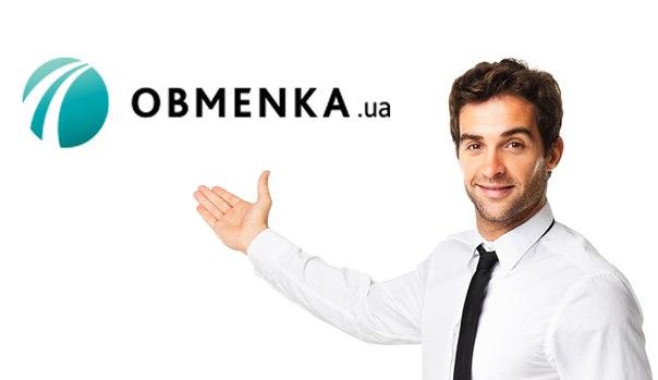 обмен киви www.obmenka.ua