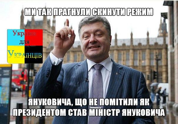 Трехсторонняя контактная группа встретится в Минске еще трижды до конца года, - ОБСЕ - Цензор.НЕТ 9972