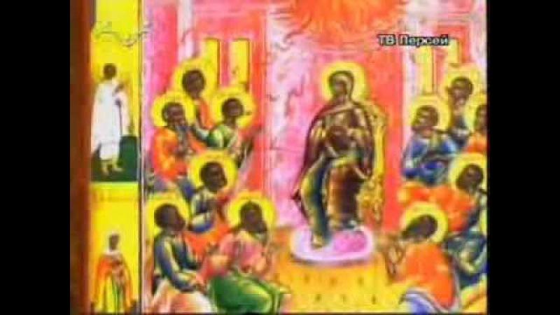 Рассказы о Святых Святой апостол Фома