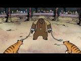 Гора самоцветов - Сердце зверя (Heart of beast) Амурская сказка