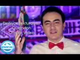 Doniyor Bekturdiyev - Gulandon (Official Video)