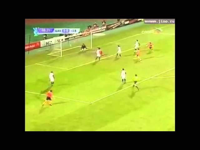 Самый красивый гол в мире Гол Матузелема в ворота Cевильи