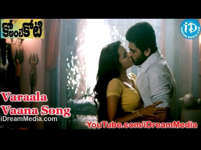 Ko Ante Koti Movie Songs - Varaala Vaana Song - Sharwanand - Srihari - Priya Anand
