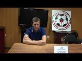 Комментарии Игоря Пывина после матча «Металлург»— «Локомотив» (31.08.2015)