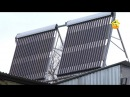 Альтернативное отопление Комплекс систем FORUMHOUSE