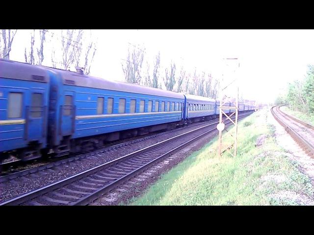 Электровоз ЧС7-293 с пассажирским поездом 231 Запорожье - Львов