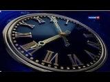 УКРАИНА НОВОСТИ СЕГОДНЯ «Большие Вести» в 20:00 телеканал «Россия» 19 01 2015