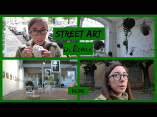 Arte di strada a Roma (vlog) - Learn Italian with Lucrezia