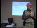 GCP (Good Clinical Practice) Надлежащая клиническая практика - Василий Власов