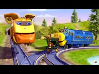 Веселые паровозики из Чаггингтона: Камера, свет, мотор! (2 Сезон/Серия 58) - мультики про транспорт
