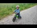 Strider rider