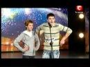 Украина мае талант 3 - Рыжий и Бестыжий Днепропетровск