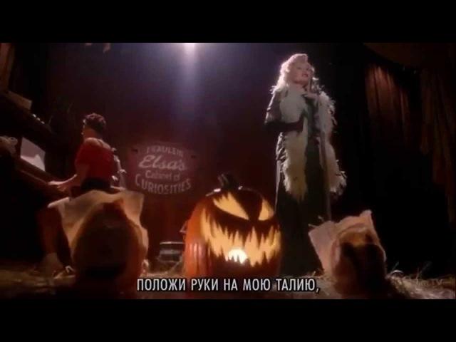 Jessica Lange - Gods And Monsters (Elsa Mars) с субтитрами » Freewka.com - Смотреть онлайн в хорощем качестве