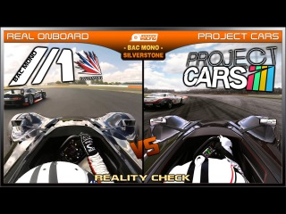 Project CARS vs Real Life - BAC Mono @ Silverstone GP / What is Real?