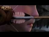 Гнездо дракона (2014): Трейлер №2 (дублированный)