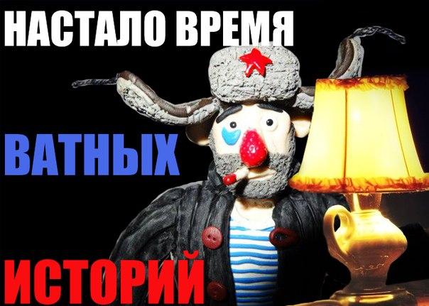 Санкции нанесли по экономике России двойной удар, - Минфин США - Цензор.НЕТ 7116