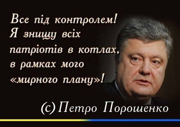 """Боевики более часа обстреливают позиции """"Азова"""" в районе Широкино из тяжелого вооружения - Цензор.НЕТ 4477"""