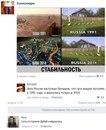 Сашок Валуев фото #22