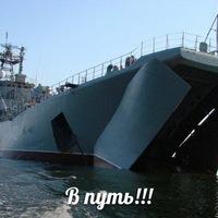 Бураченков Анатолий