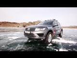 Новый Volkswagen Touareg установил рекорд средней скорости при пересечении Байкала по льду